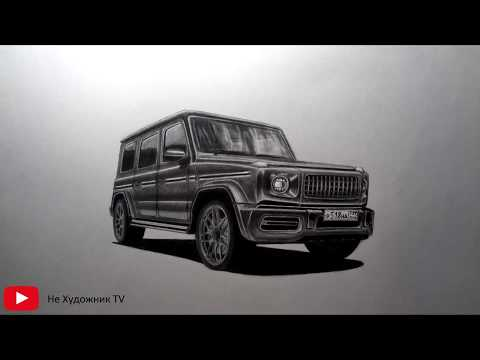 как нарисовать машину Mercedes-Benz Gelandewagen g63 amg 2019 / How to draw a car with a pencil