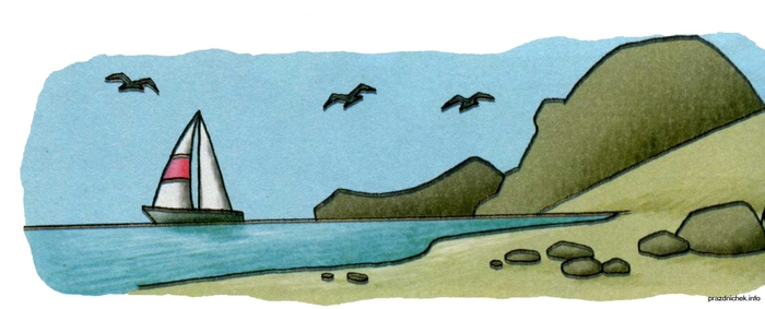 Рисунок моря детский: Картинка река море для детей